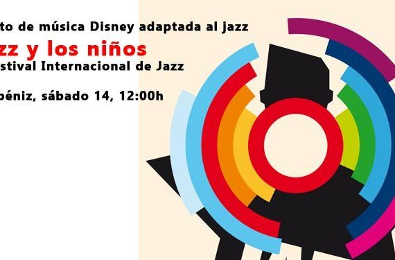 jazz niños cine albéniz, disney peliculas animacion cabecera