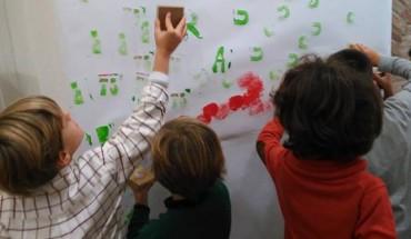 taller infantil casa natal picasso niños cabecera