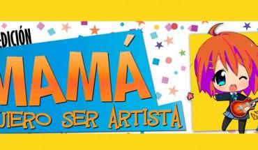 """Rincón de la Victoria cuarta edición de """"Mamá quiero ser artista"""", para niñas y niños"""
