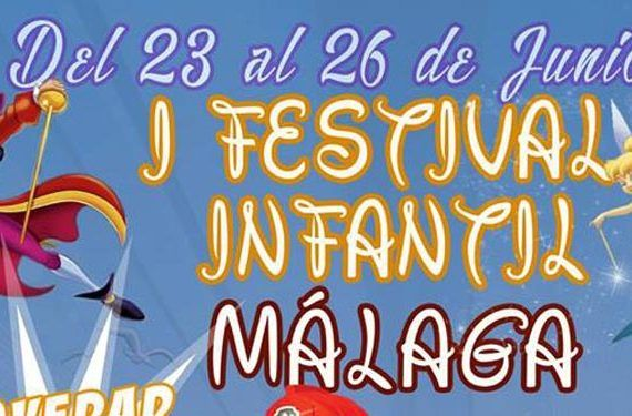 Primer Festival Infantil Málaga