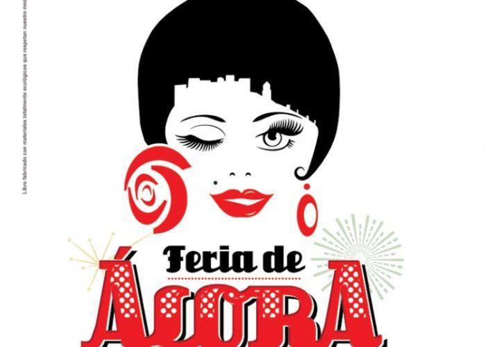 Feria de Álora 2016