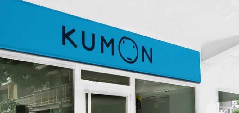 Fachada Kumon