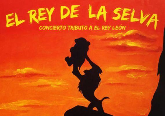 Cartel musical infantil 'El Rey de la Selva'