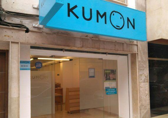 Kumon Málaga Centro