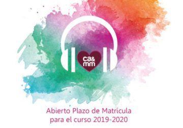 Abierto el plazo de matrículas de las extraescolares de música y teatro en el CAMM de Málaga para el curso 2019-2020
