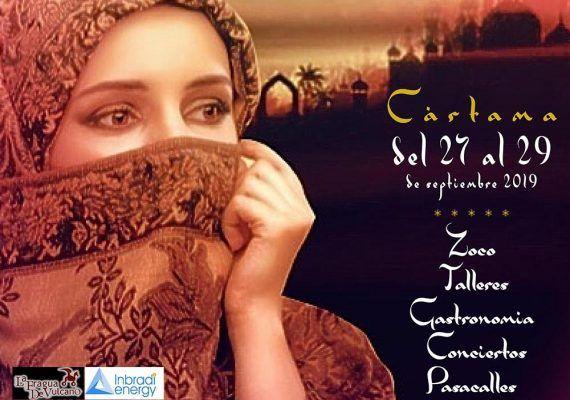Actividades gratis para toda la familia en las X Noches de la Bella Jarifa de Cártama