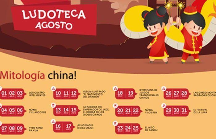 Actividades gratuitas de agosto de la ludoteca del Centro Comercial El Ingenio.