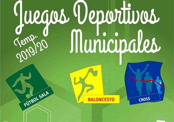 Deporte para niños en Vélez-Málaga